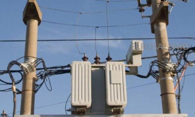 Corte programado de energía